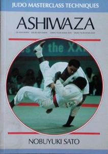 Ashiwaza