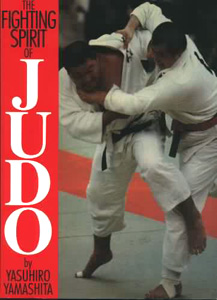 The Fighting Spirit of Judo